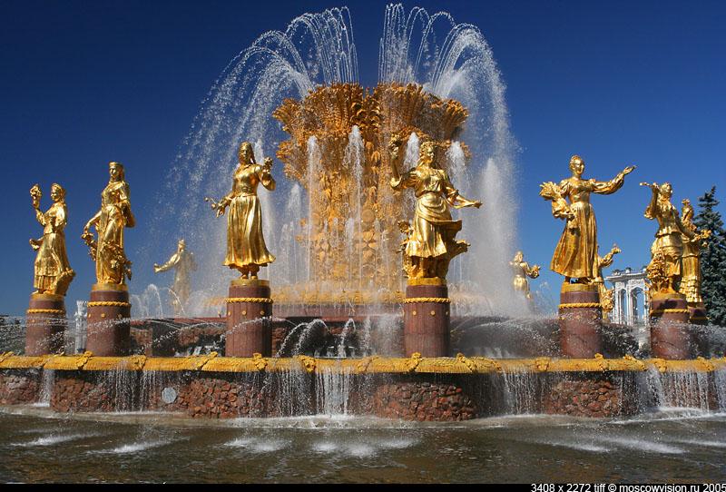 Ввц вднх фонтан дружба народов