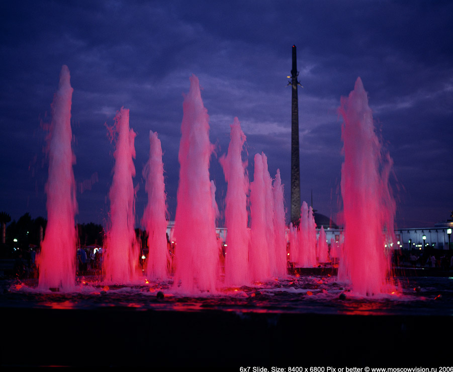 The Fountains on Poklonnaya Hill (Poklonnaya Gora)
